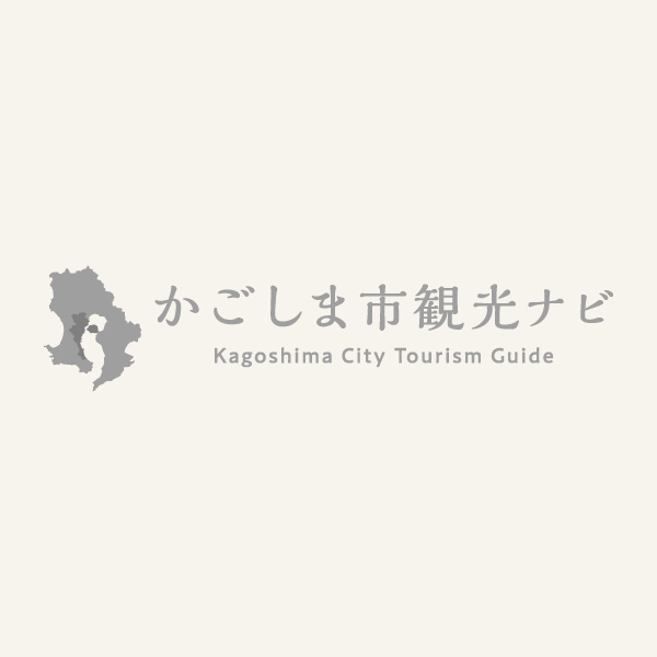 KAGOSHIMA FOOD & SIGHTSEEING GUIDE MAP