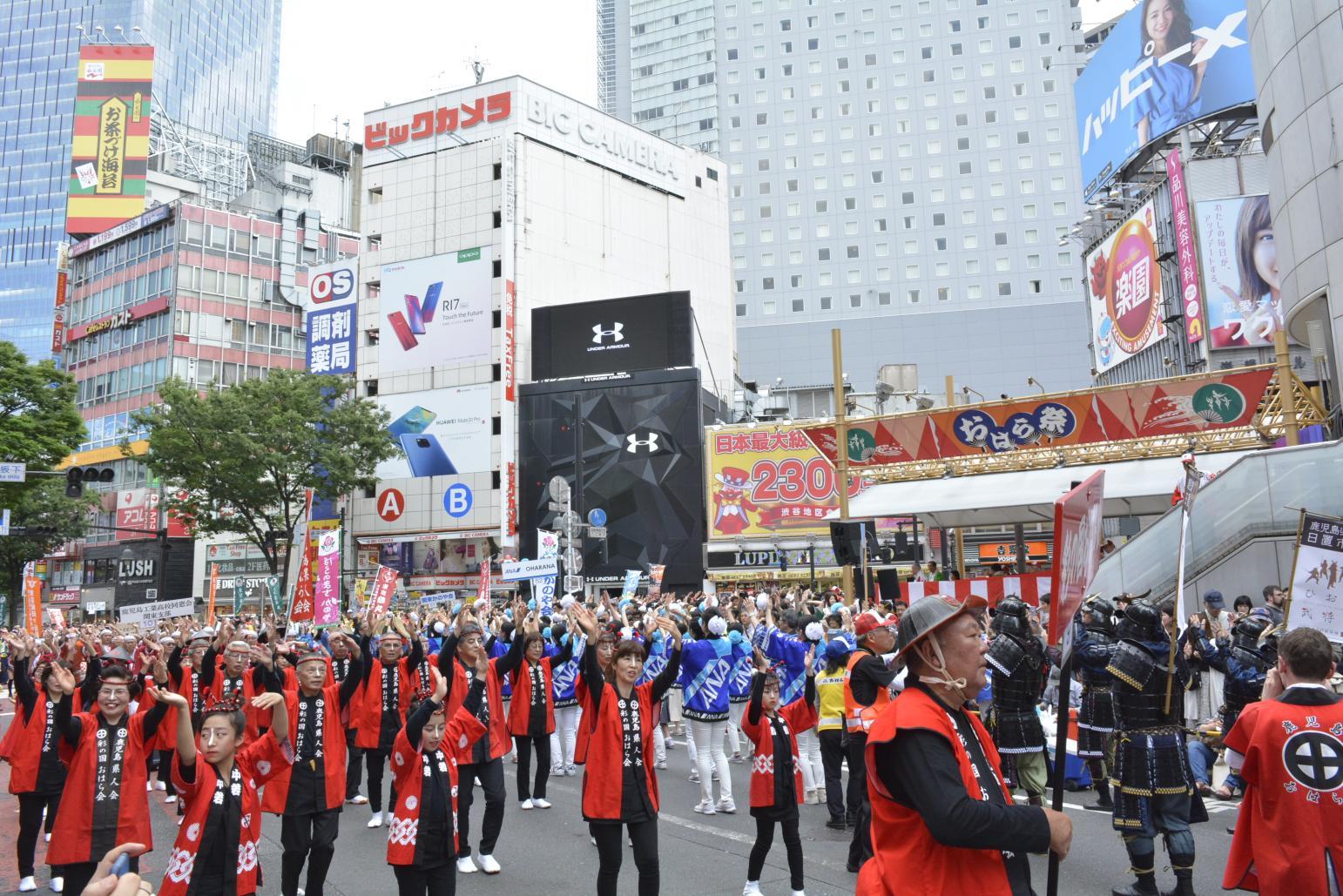 【東京開催】「第23回 渋谷・鹿児島おはら祭」鹿児島からの参加連を募集します-1