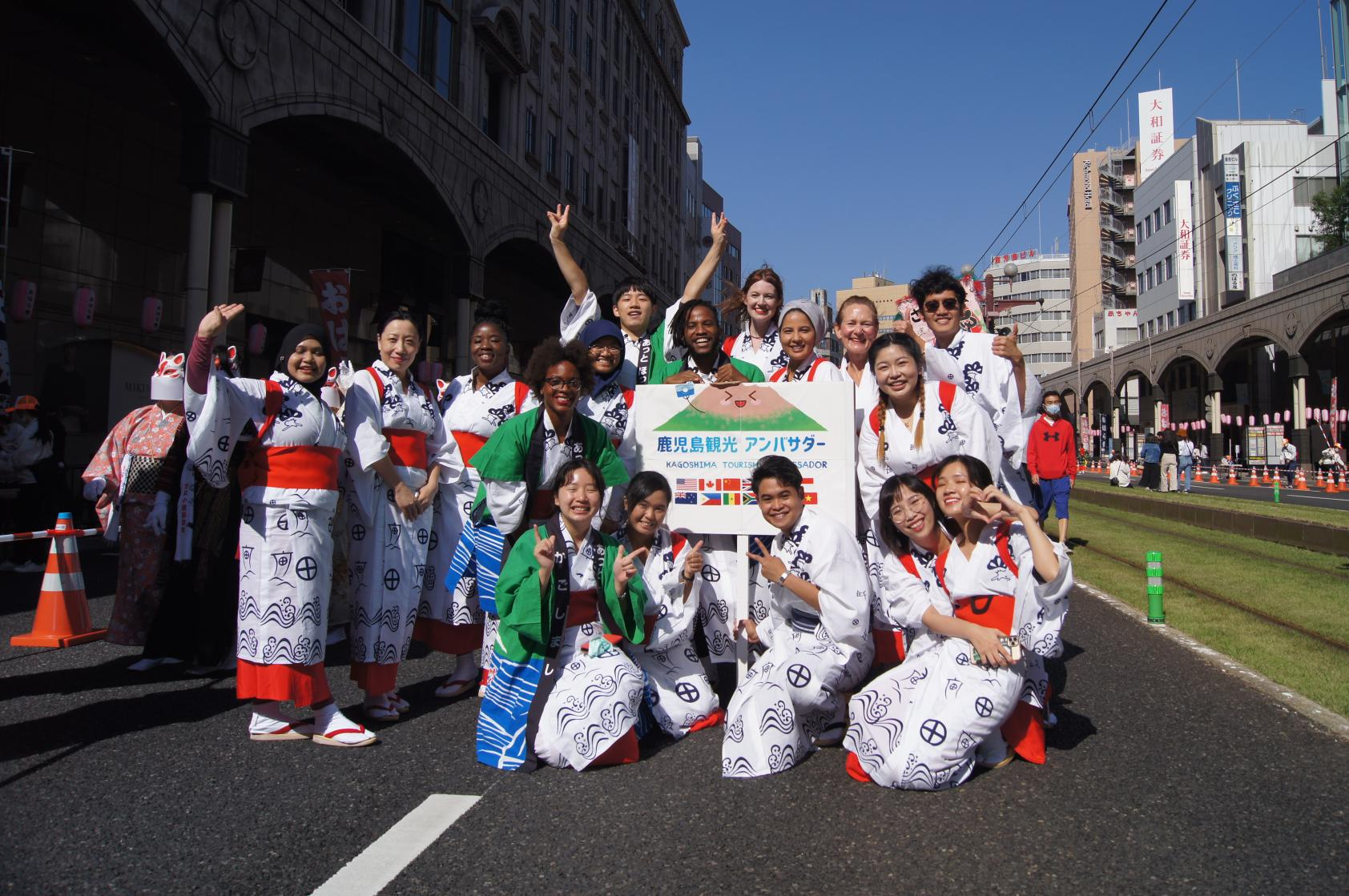 What is Kagoshima tourism ambassador?-1