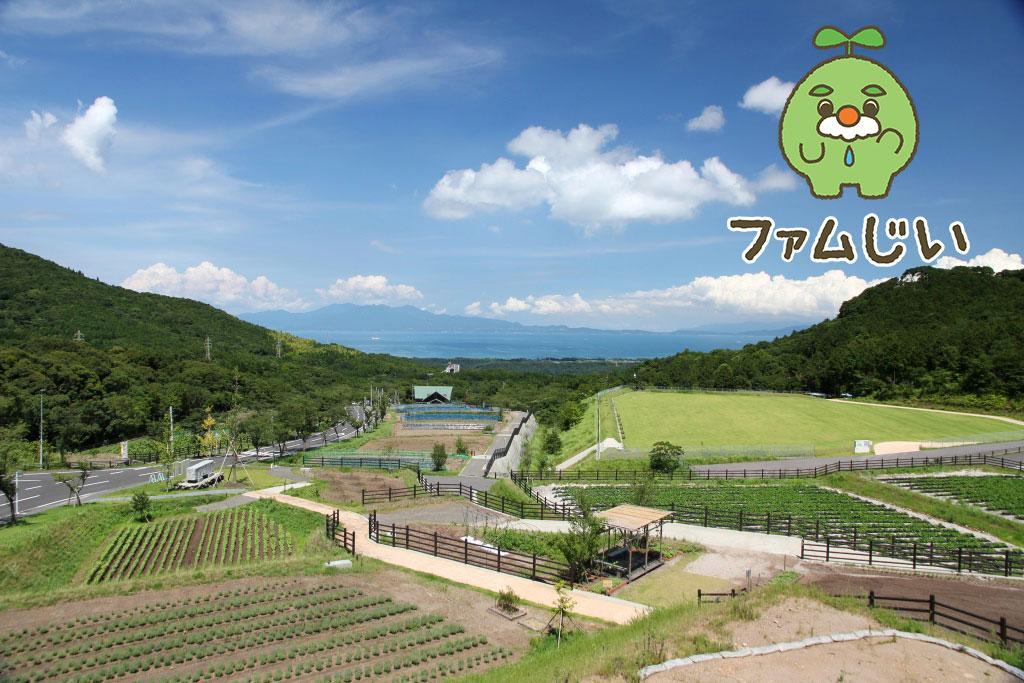 鹿児島市観光農業公園(グリーンファーム) 豊かな自然の中でおもいっきり体験しよう!!-1
