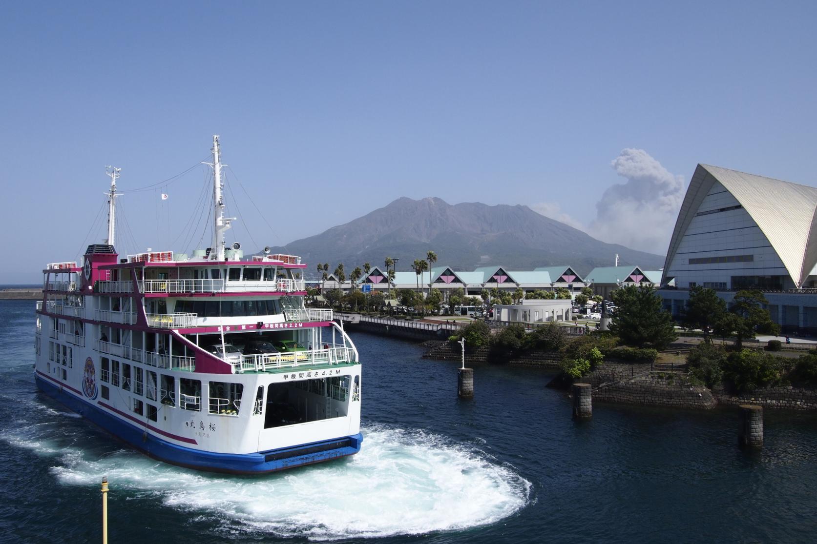 如果也想前往櫻島,購買「CUTE」更優惠-1