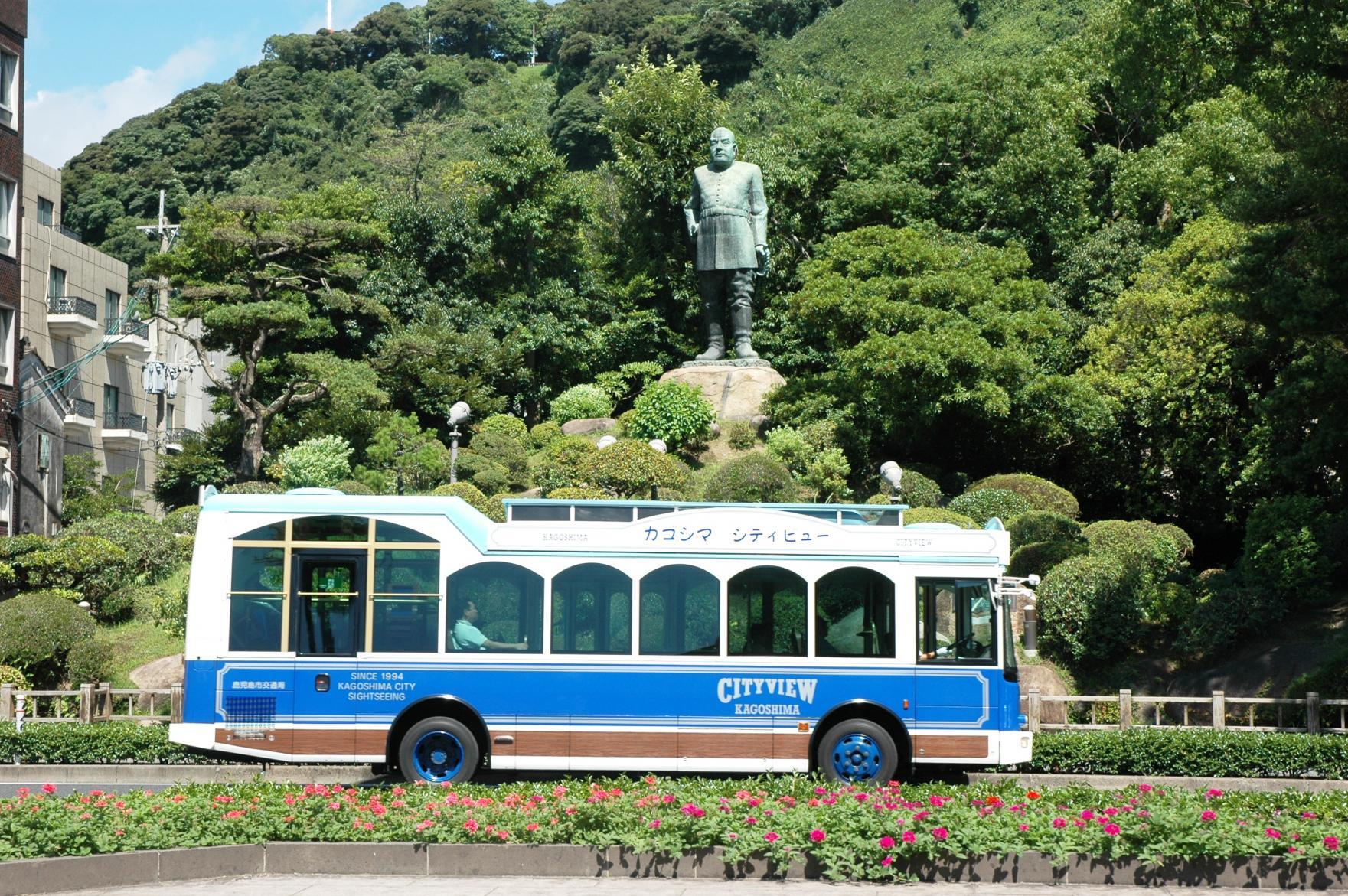 """仅市区观光可以选择""""鹿儿岛市观光巴士""""-1"""