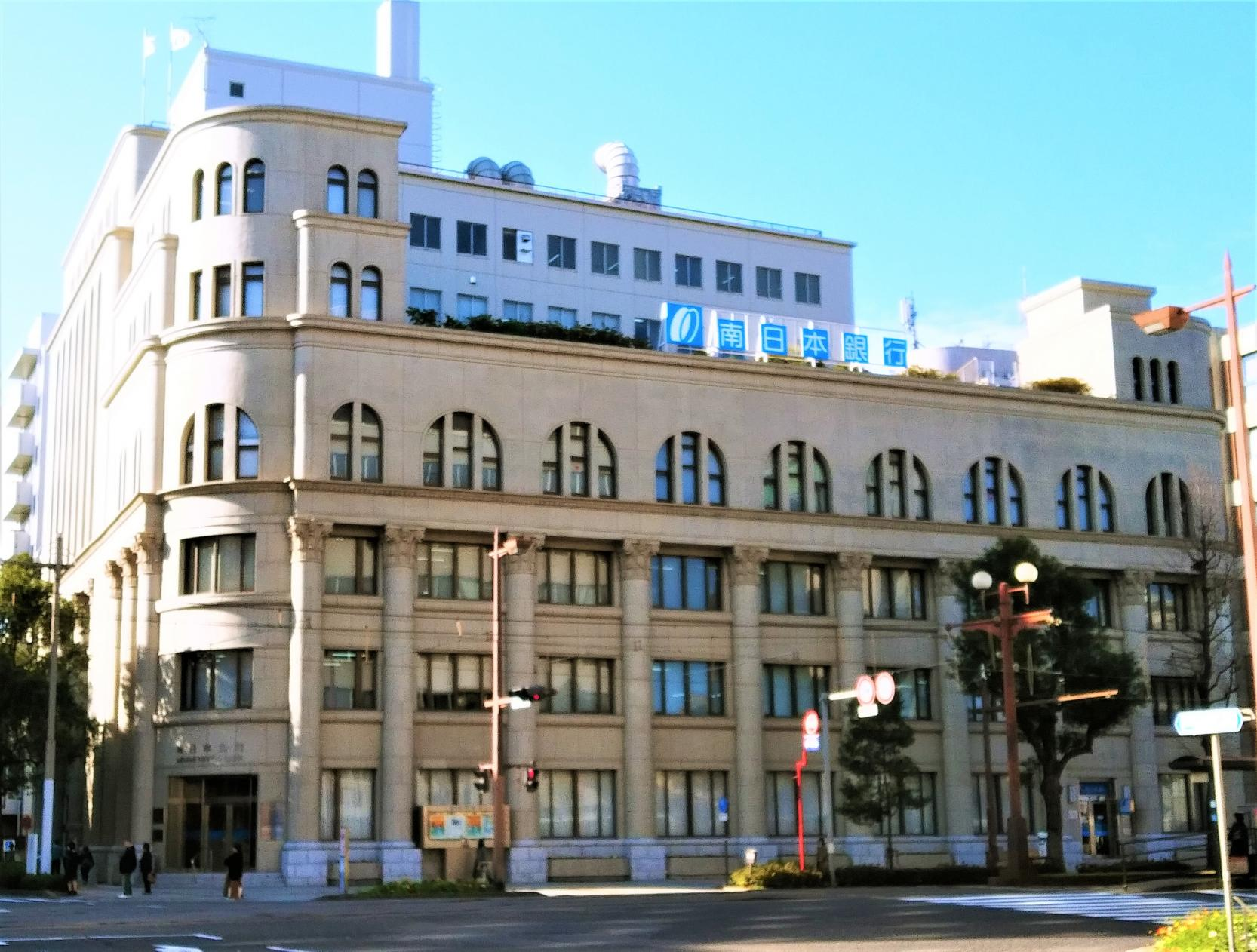 南日本銀行-1