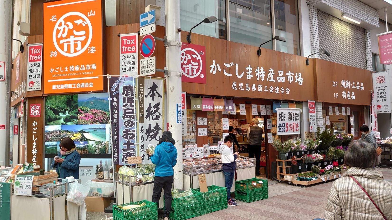 お土産品店-1