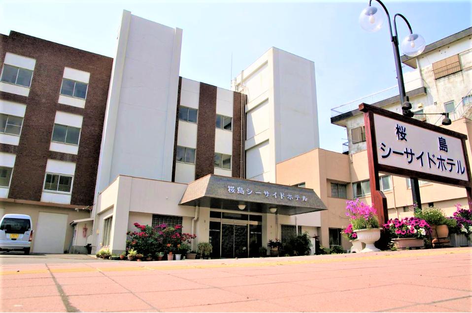 Sakurajima Seaside Hotel-1