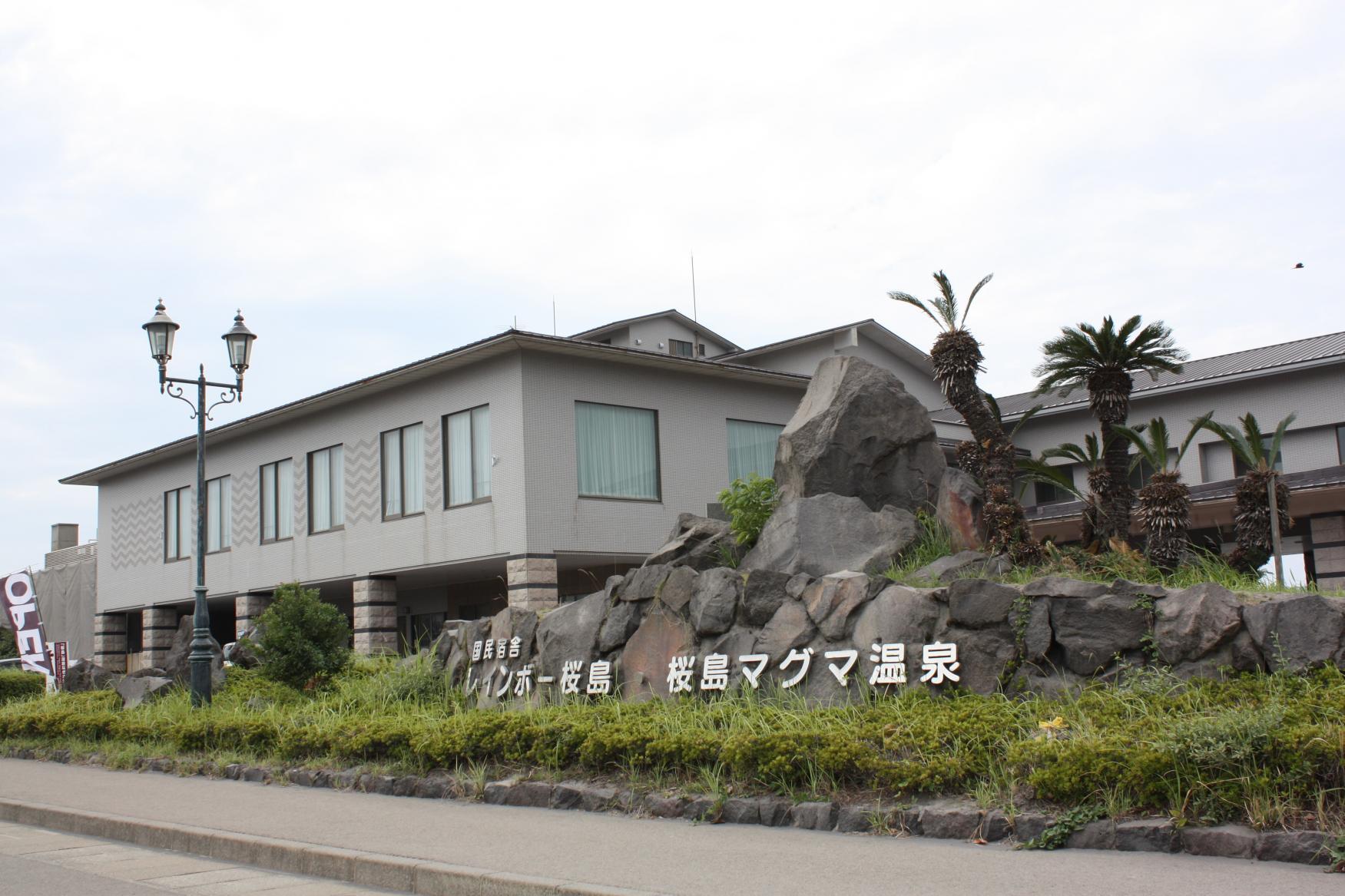サイクリングの後は桜島マグマ温泉で汗を流そう-0
