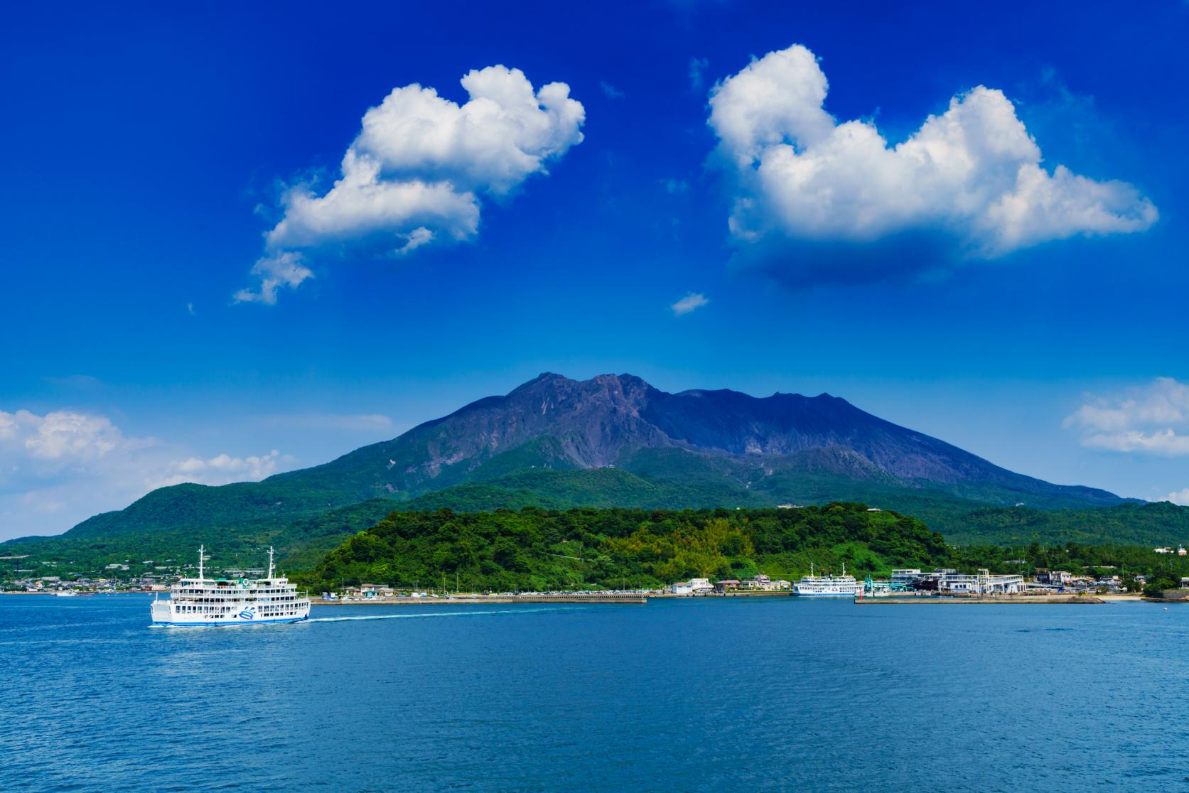 Access to Sakurajima-0