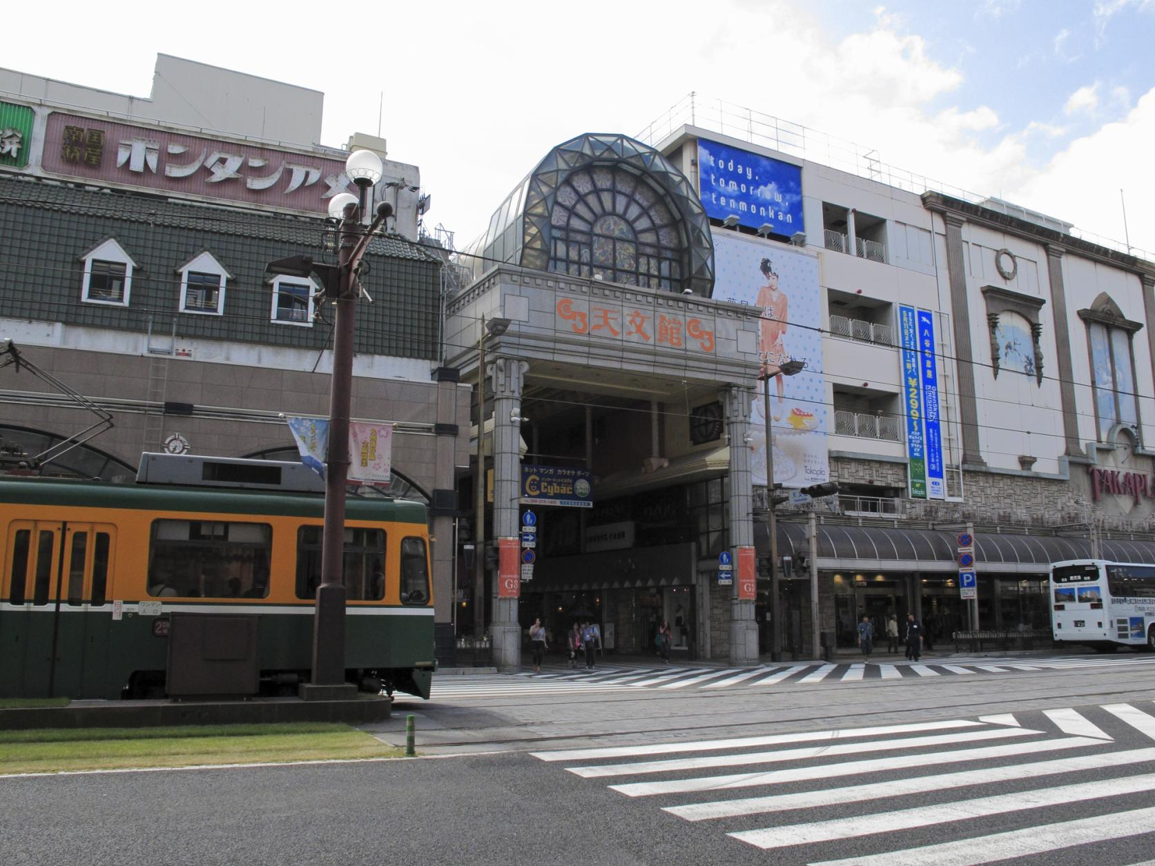 Stay in accommodations near Tenmonkan, the largest amusement district in Southern Kyushu, to enjoy dining and shopping.-0