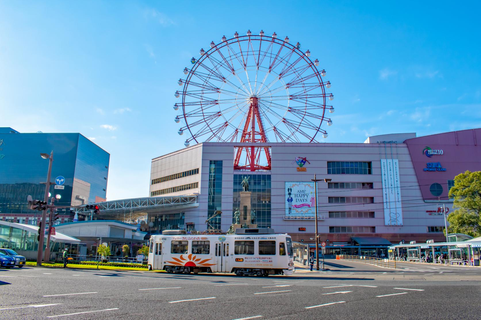 If you take the Kyushu Shinkansen, accommodations near Kagoshima Chuo Station are recommended.-0
