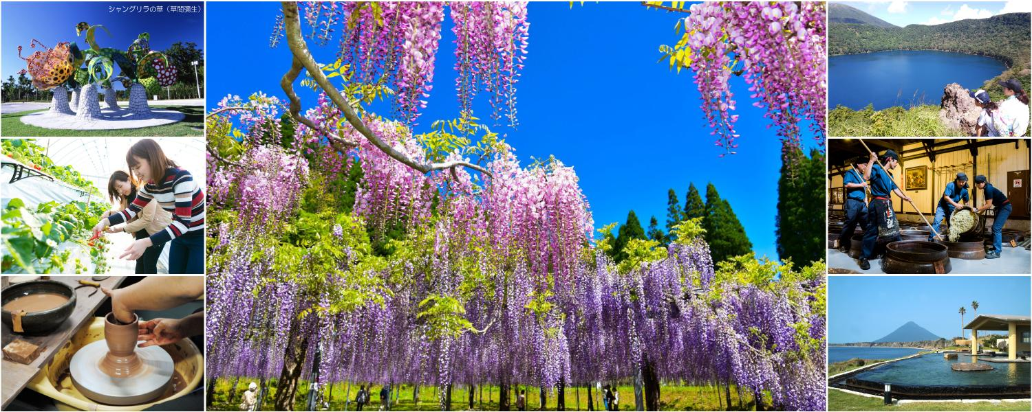 """""""Take a side trip from Kagoshima City to explore nearby sightseeing spots! - Introducing attractions near Kagoshima City that you can visit on a day trip -""""-1"""