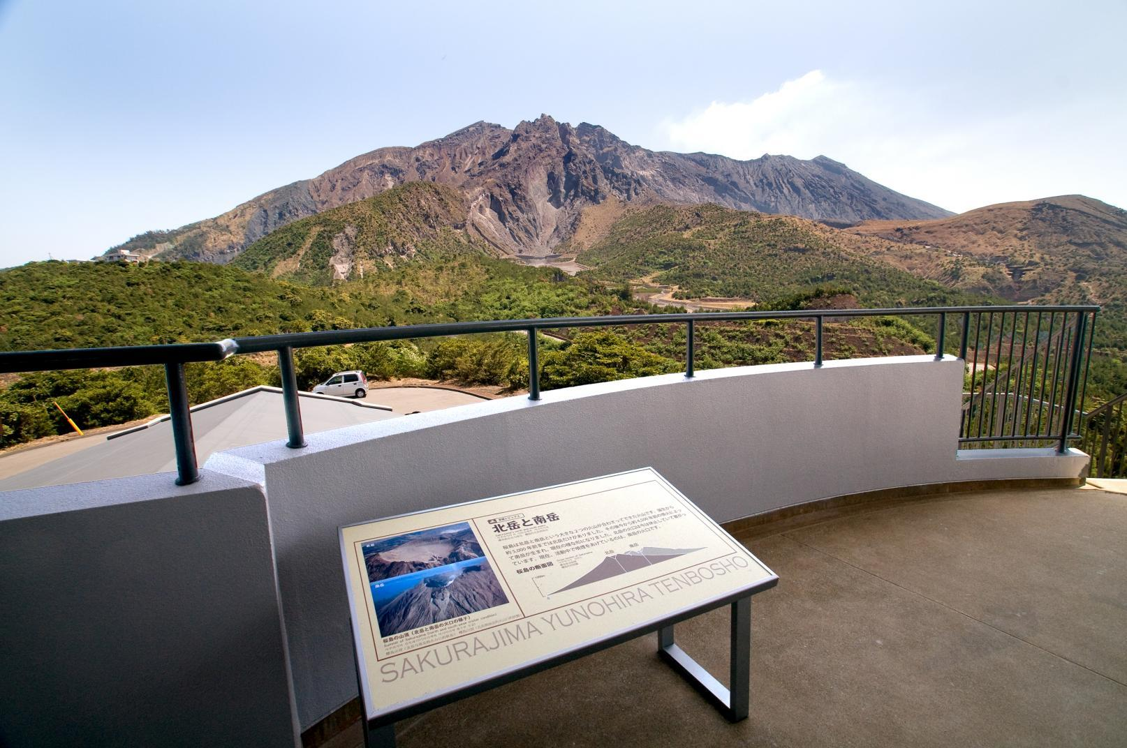 Quick Sakurajima Tour - Feel the Earth's Rhythm Course-1
