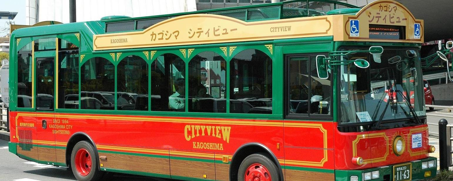The hop-on hop-off Kagoshima City View bus is useful for visiting popular tourist attractions efficiently.-1
