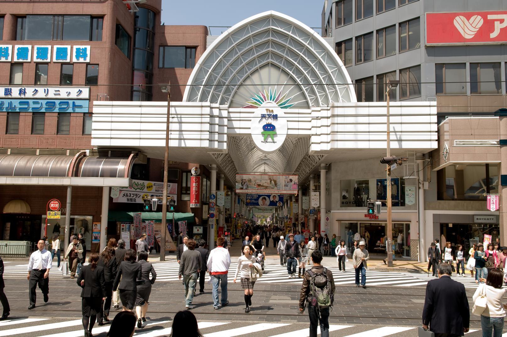コース2:なるほど!南九州最大の繁華街 天文館-1