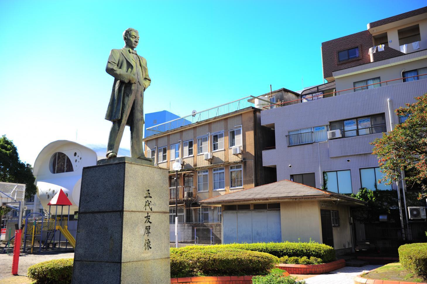 コース2【オプション1】:薩摩が輩出した日本の実業家たち-1