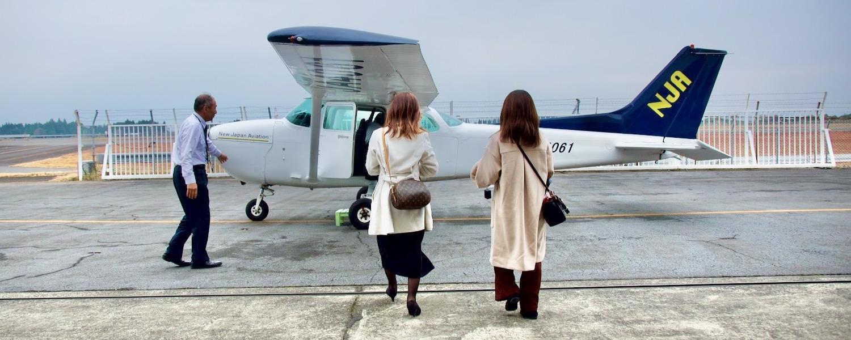 세스나로 여행하는 사쿠라지마!  하늘에서 내려다 보는 사쿠라지마의 압도적인 파노라마를 체험해보자-1