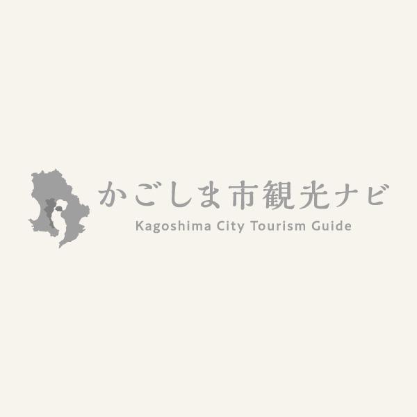 「櫻島」熔岩渚公園足湯-1