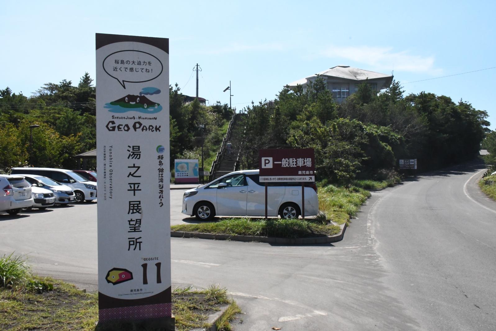 Yunohira Observatory-4