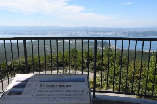 Yunohira Observatory-1