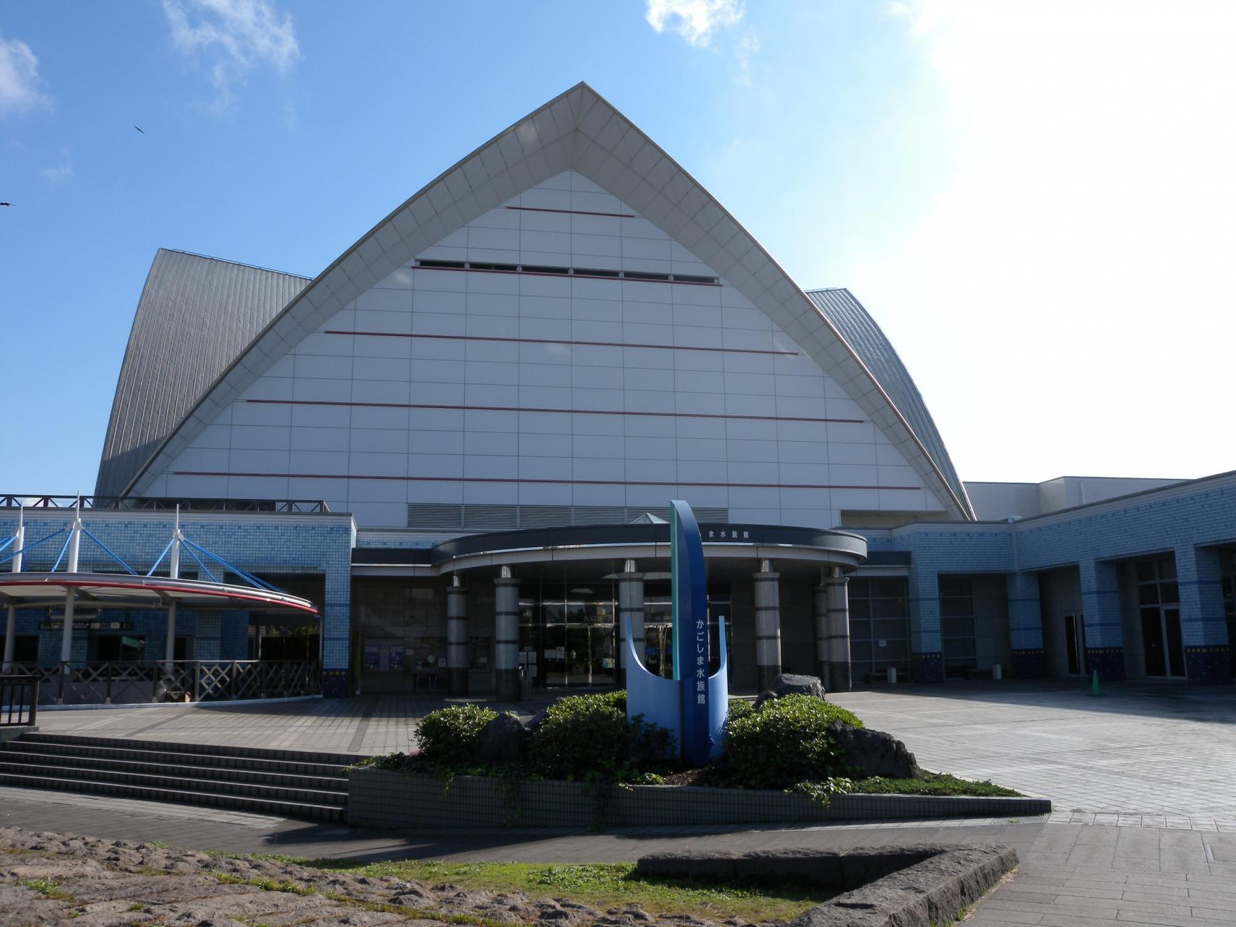 Io World Kagoshima City Aquarium-7