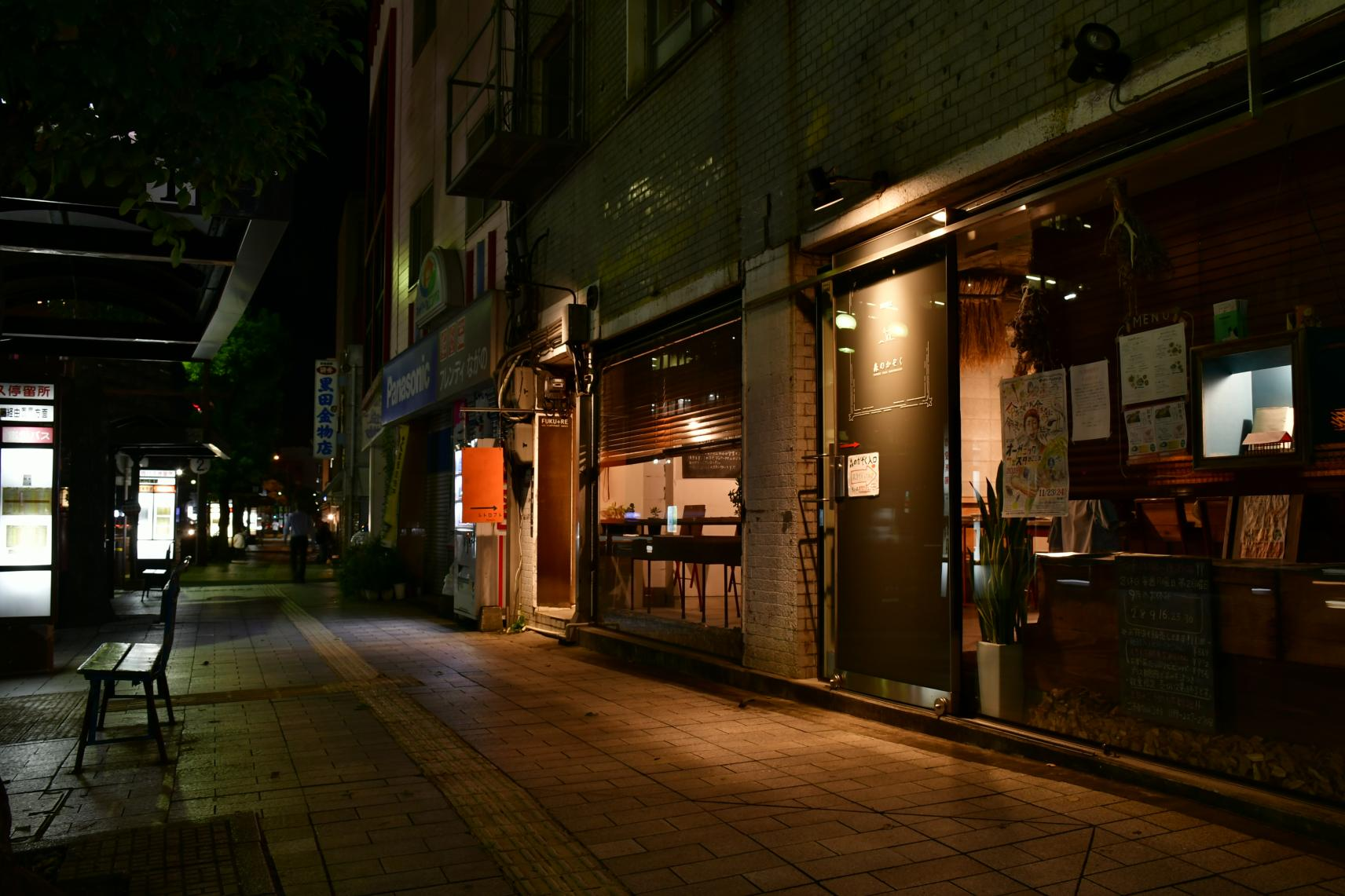 名山堀(路地裏のレストラン)-7