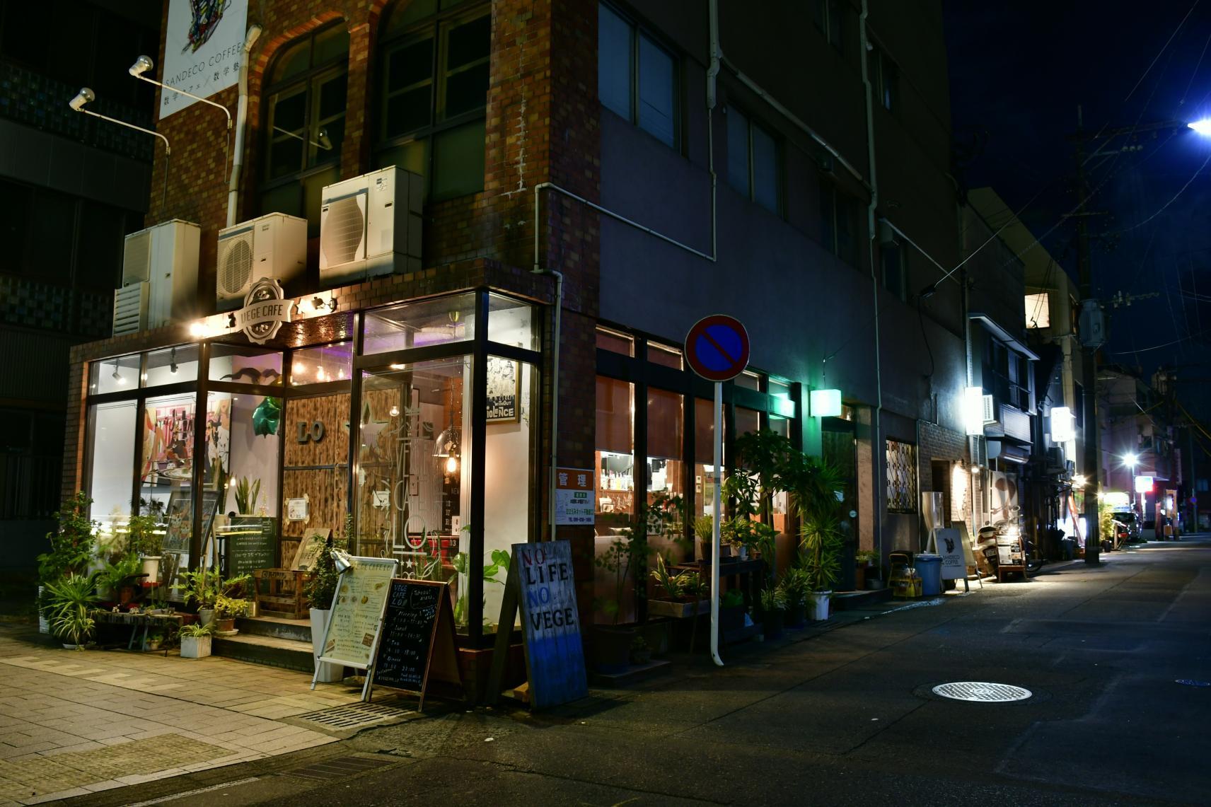 名山堀(路地裏のレストラン)-8
