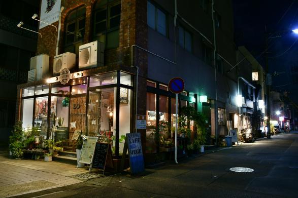 名山堀(巷弄內的餐廳)-8