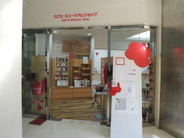 Kagoshima City Museum of Art-6