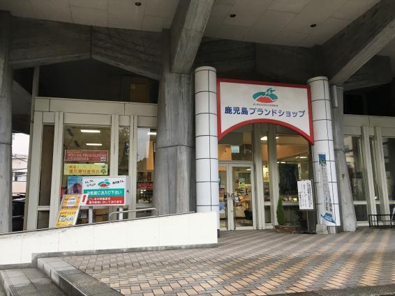鹿儿岛名特产店-3