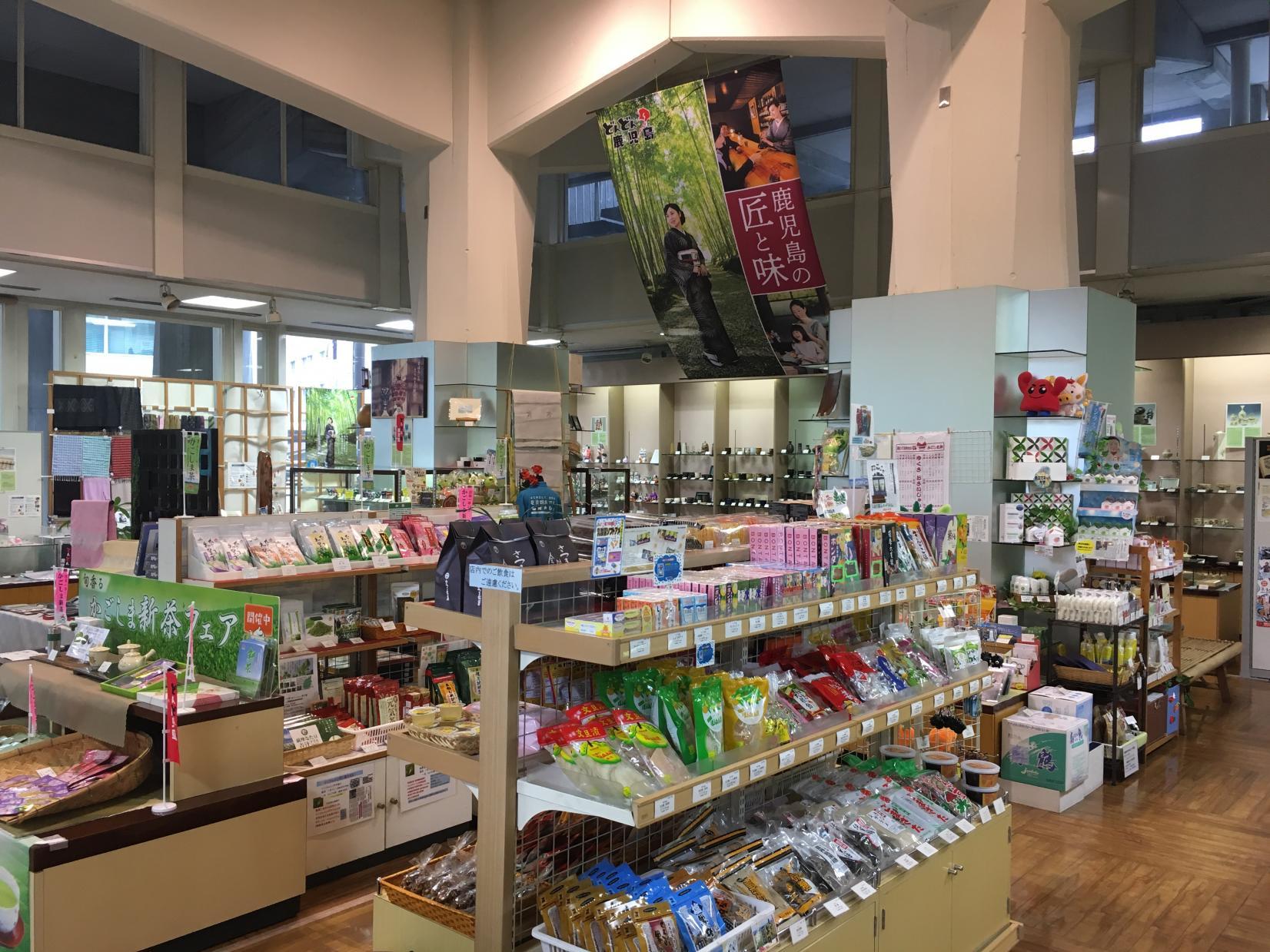 Kagoshima Brand Shop-1