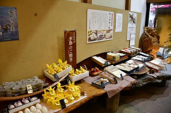 薩摩蒸氣屋 菓菓子横丁-6