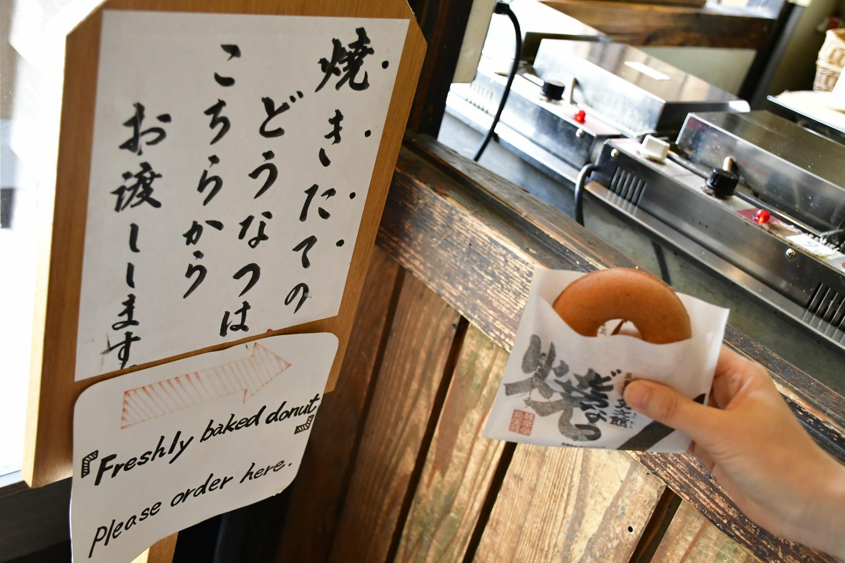 薩摩蒸氣屋 菓菓子横丁-5