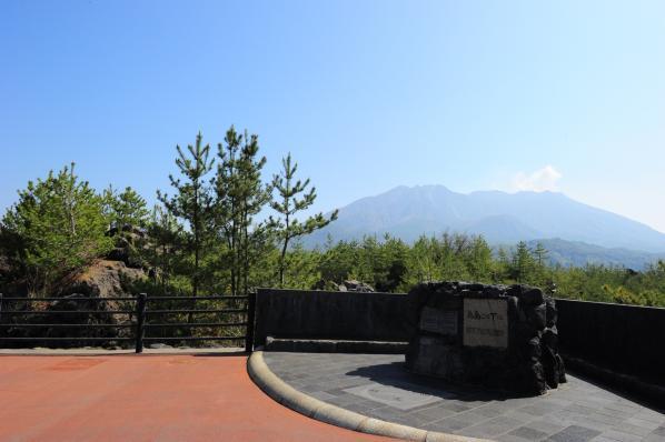 Karasujima Observatory-7