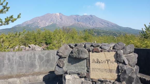 Karasujima Observatory-0