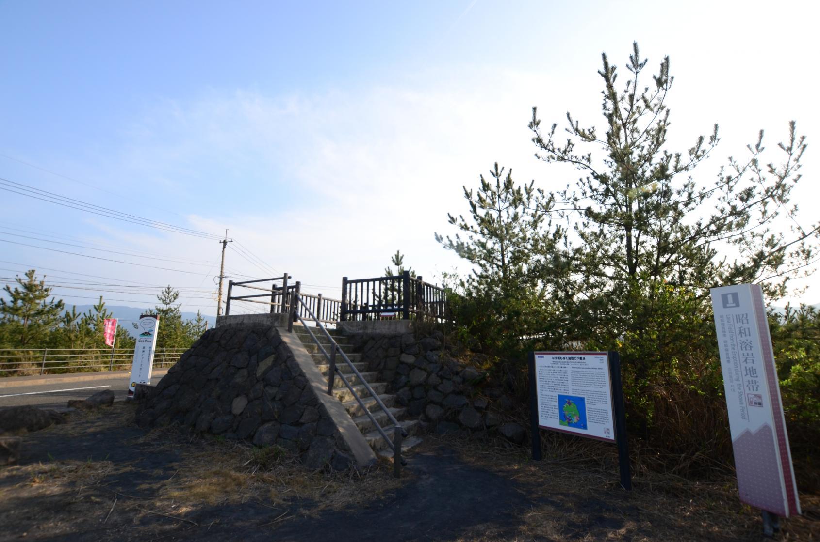 Kurokami Observation Point-3
