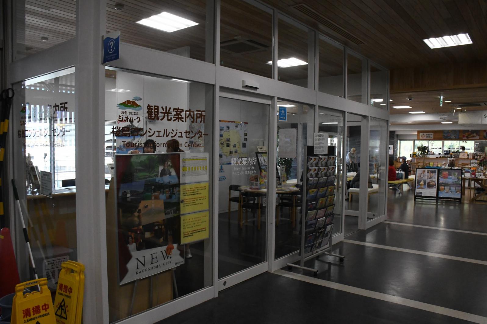 櫻島旅客服務中心(櫻島禮賓中心)-4
