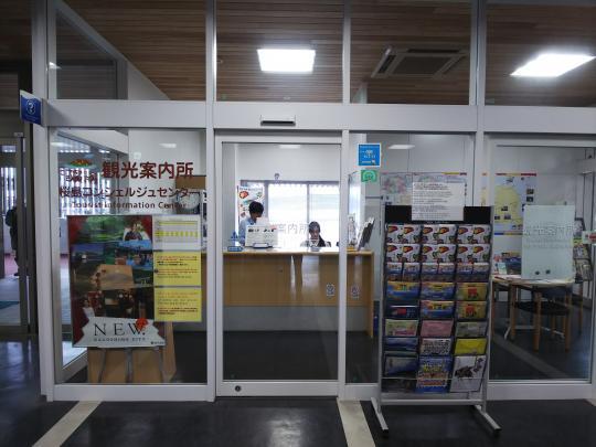 櫻島旅客服務中心(櫻島禮賓中心)-8