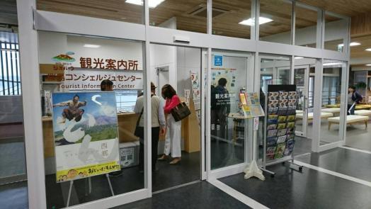桜島観光案内所(桜島コンシェルジュセンター)-2