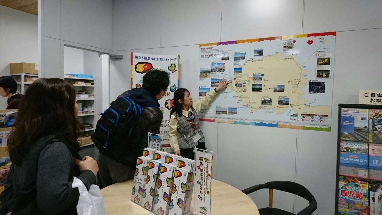 桜島観光案内所(桜島コンシェルジュセンター)-1