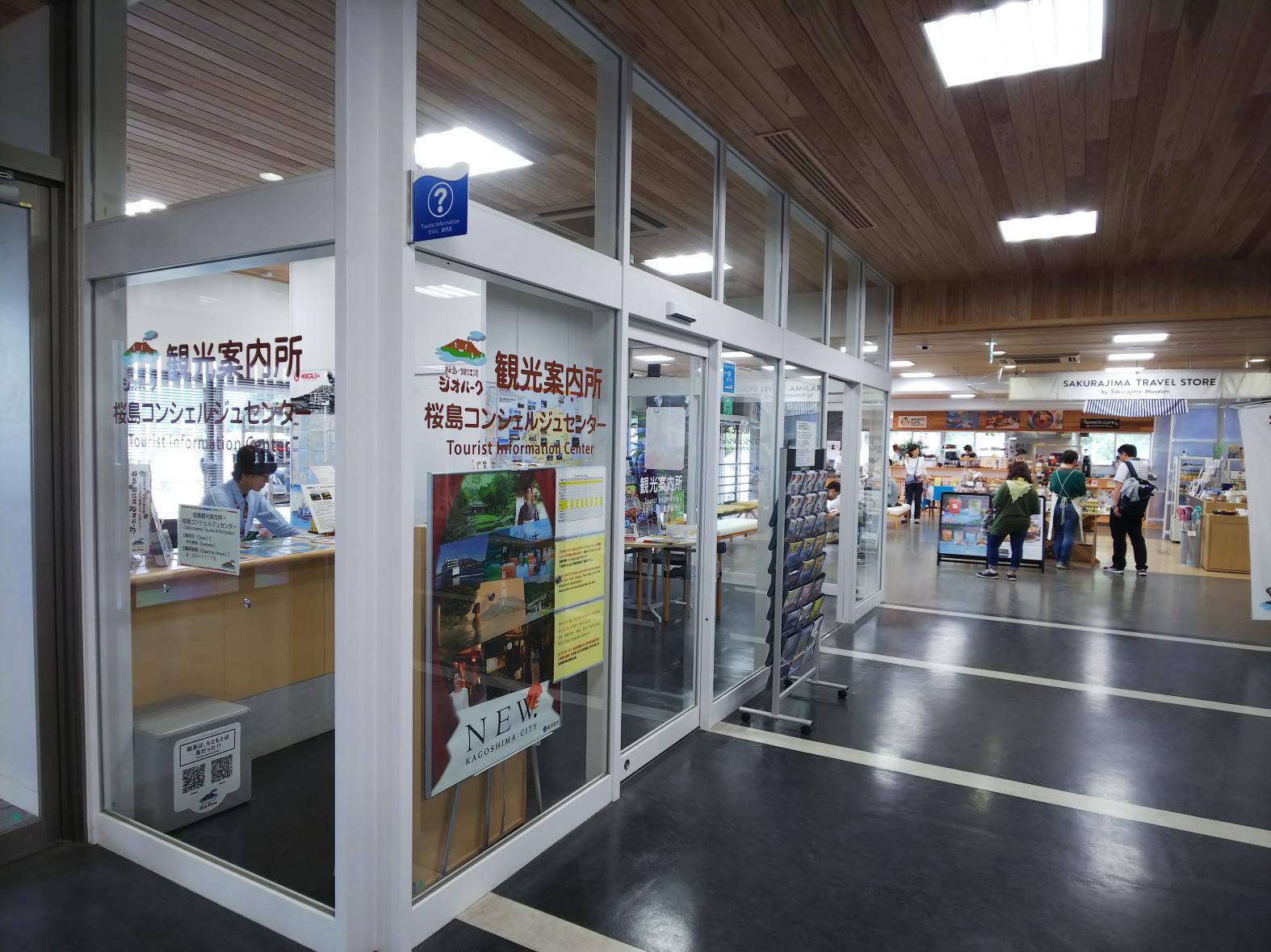 櫻島旅客服務中心(櫻島禮賓中心)-7