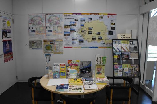 櫻島旅客服務中心(櫻島禮賓中心)-3