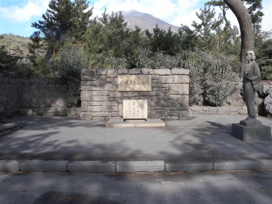 林芙美子文学碑・古里公園-2