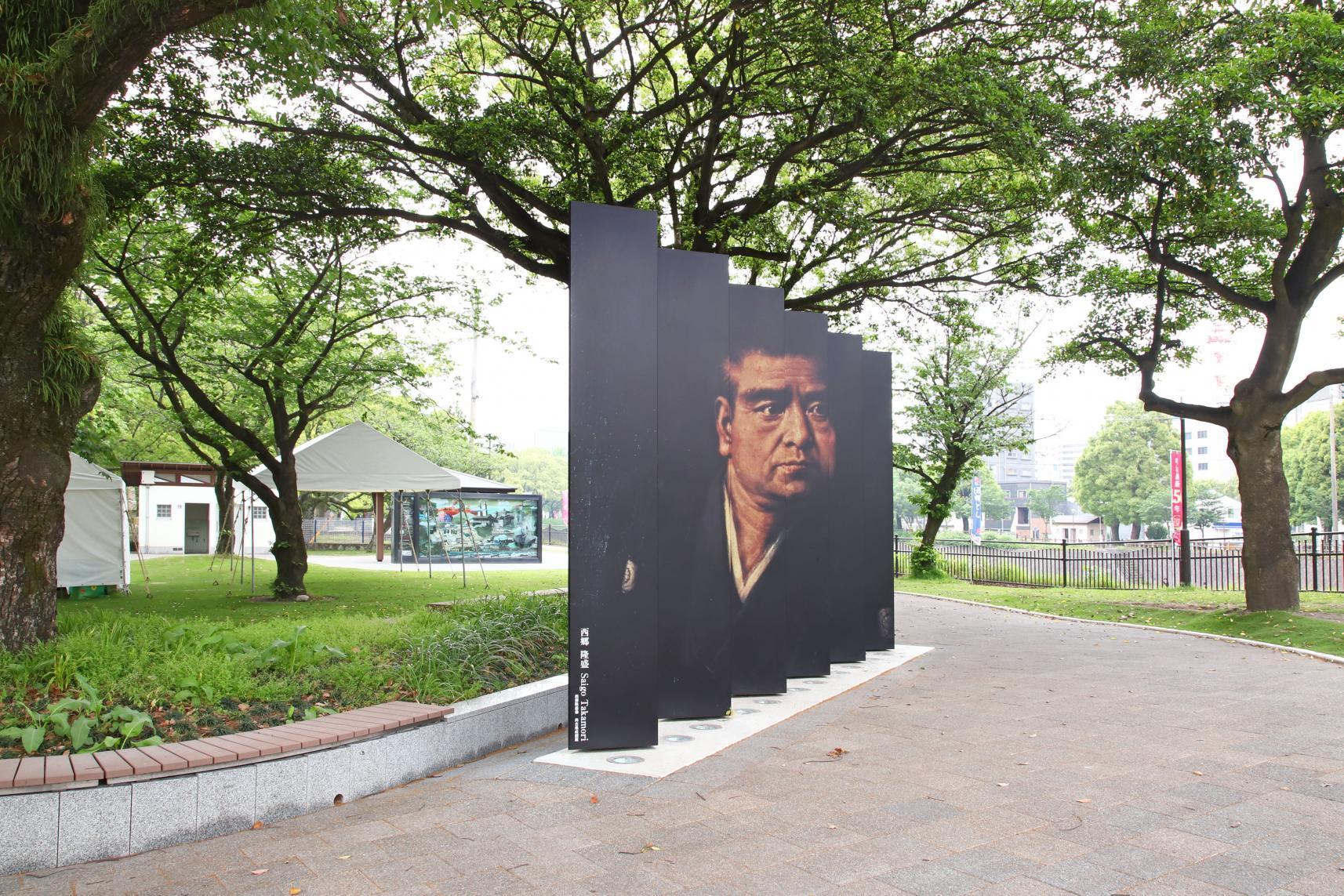 """歴史ロード""""維新ドラマの道""""-1"""