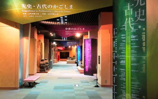 鹿児島県歴史・美術センター 黎明館-3