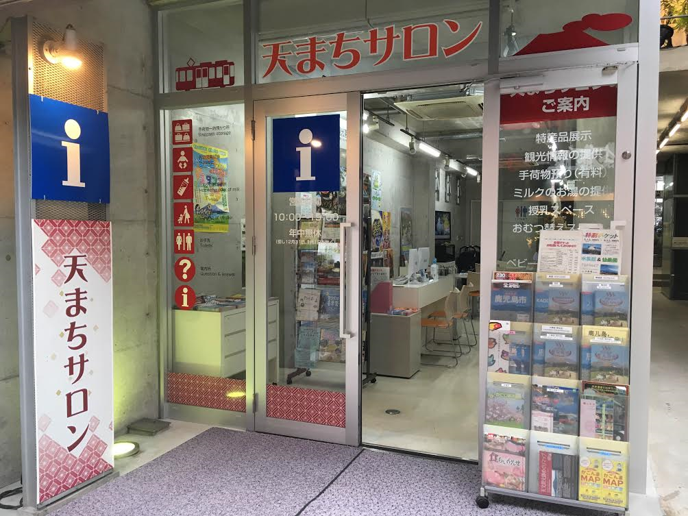Tenmachi Salon-0