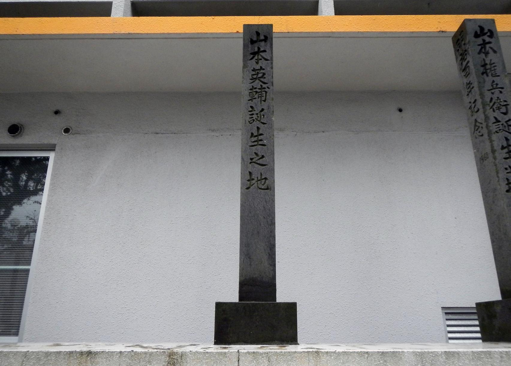 山本英輔-1