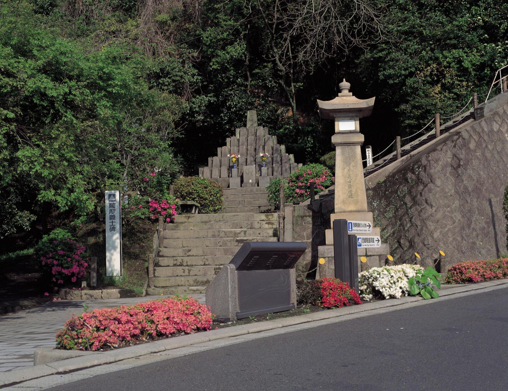 薩摩義士碑-2