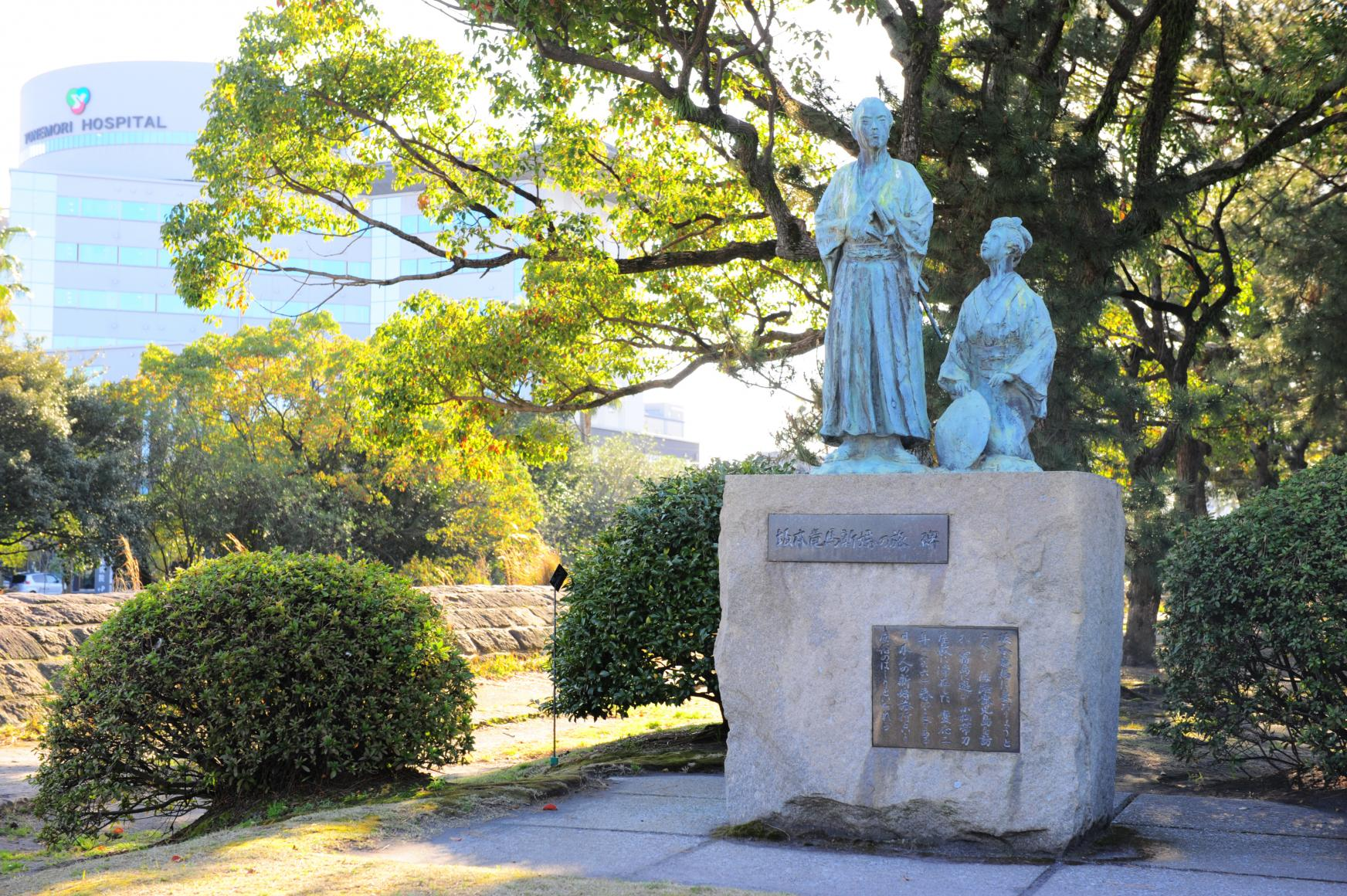 坂本龍馬新婚の旅碑-1
