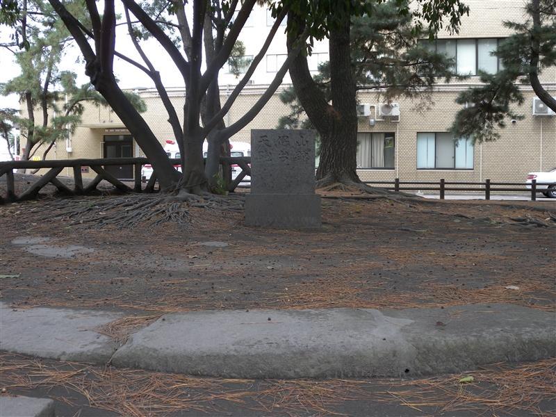 薩英戦争(天保山)砲台跡-3