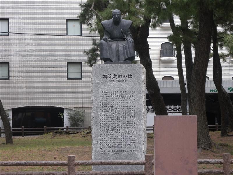 調所広郷銅像-1