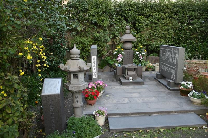 薩摩義士の墓-1